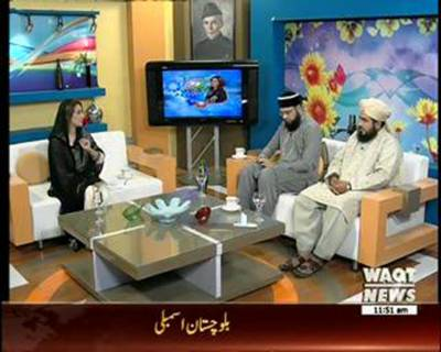 Salam Pakistan 29 April 2016 (Part 2)