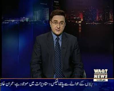 Waqt At Eleven 28 April 2016