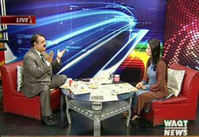 News Lounge 01 May 2016