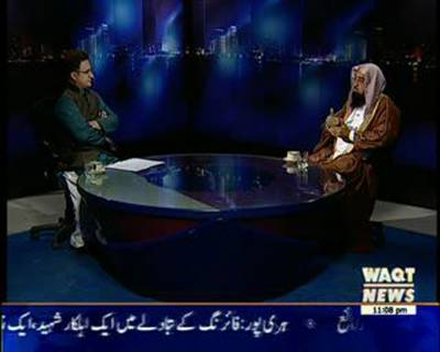 Waqt At Eleven 04 May 2016