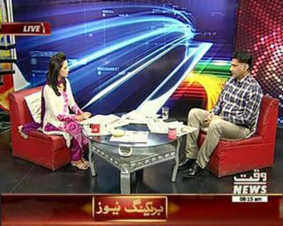 News Lounge 07 May 2016