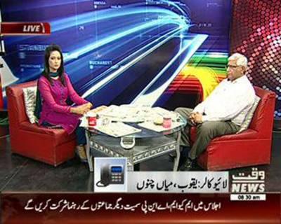 News Lounge 09 May 2016
