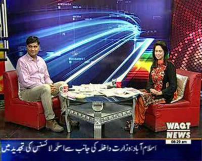 News Lounge 14 May 2016