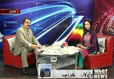 News Lounge 15 May 2016