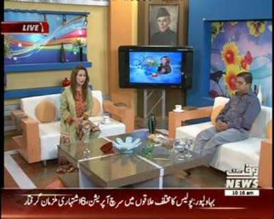 Salam Pakistan 16 May 2016 (Part 1)