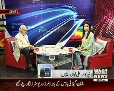 News Lounge 17 May 2016