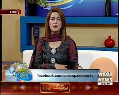 Salam Pakistan 17 May 2016 (Part 1)