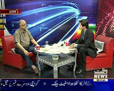 News Lounge 18 May 2016
