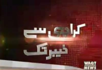 Karachi Say Khayber Tak 18 May 2016