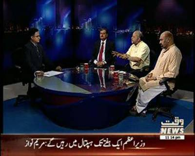 Waqt At Eleven 27 May 2016