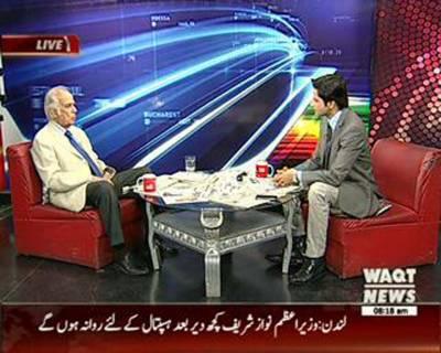 News Lounge 31 May 2016
