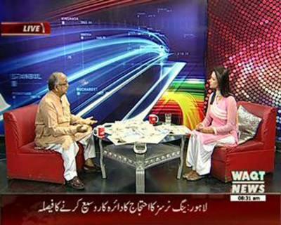 News Lounge 01 June 2016