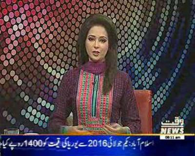 News Lounge 04 June 2016