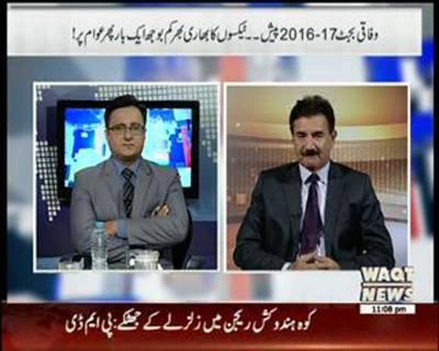 Waqt At Eleven 03 June 2016