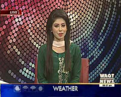 News Lounge 06 June 2016