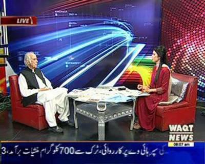 News Lounge 07 June 2016