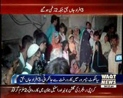 Karachi Say Khayber 09 june 2016
