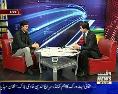 News Lounge 10 June 2016