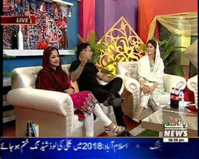 Payam-E-Ramzan (Iftar Transmission) 09 June 2016 (Part 2)