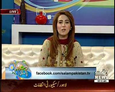 Salam Pakistan 10 June 2016