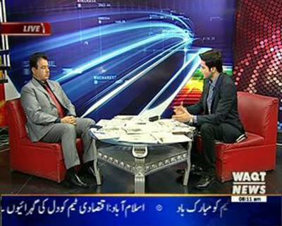 News Lounge 16 June 2016