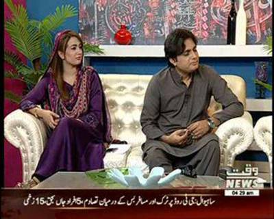Payam-E-Ramzan (Sehar Transmission) 16 June 2016 (Part 2)