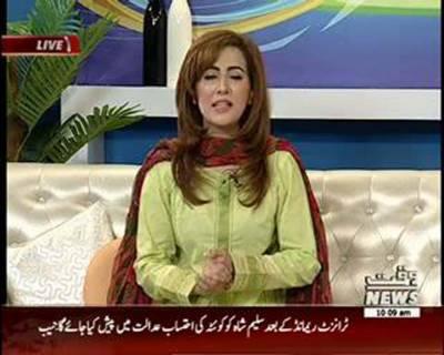 Salam Pakistan 16 June 2016