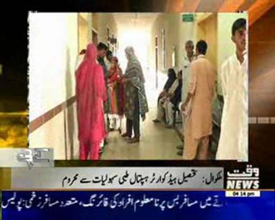 Karachi Say Khayber Tak 18 June 2016