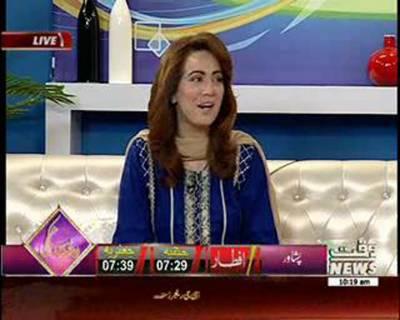 Salam Pakistan 21 June 2016