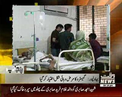 Karachi Say Khayber Tak 23 June 2016