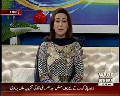 Salam Pakistan 28 June 2016