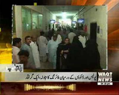 Karachi Say Khayber Tak 28 June 2016