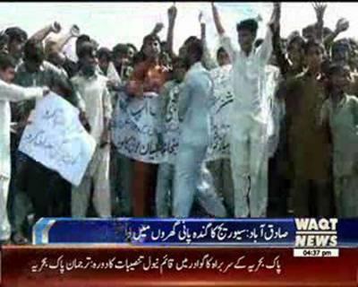 Karachi Say Khayber Tak 01 July 2016