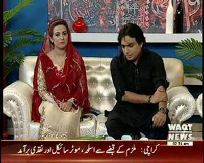 Payam-E-Ramzan (Sehar Transmission) 01 July 2016 (Part 1)