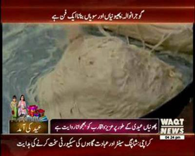 Karachi Say Khayber Tak 05 July 2016