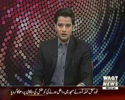 News Lounge 05 July 2016