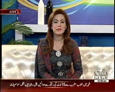 Salam Pakistan 05 July 2016