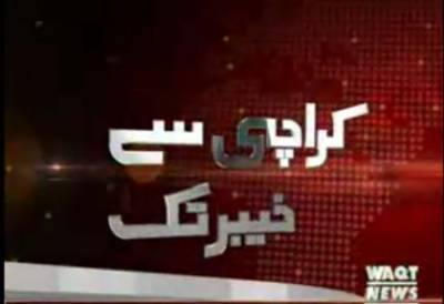 Karachi Say Khayber Tak 11 July 2016
