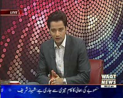 News Lounge 12 July 2016
