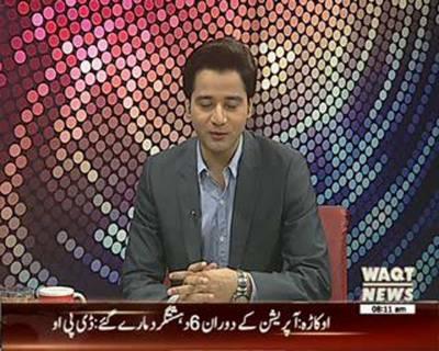 News lounge 13 July 2016