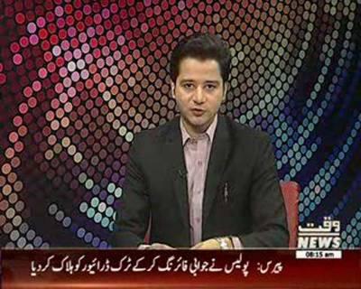 News Lounge 15 July 2016