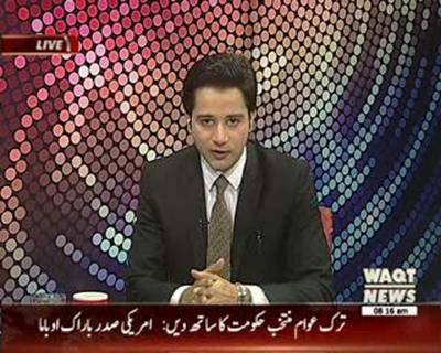 News Lounge 16 July 2016