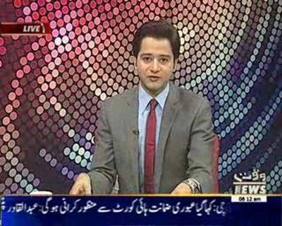 News Lounge 20 July 2016