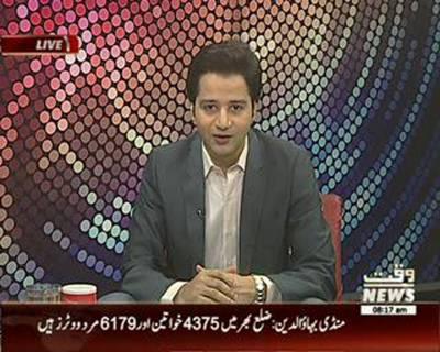 News Lounge 21 July 2016
