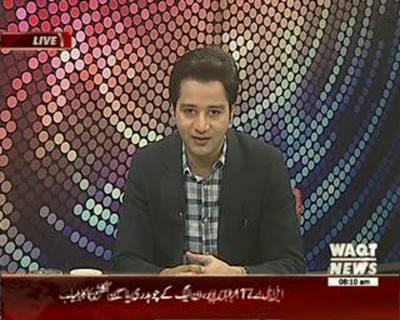 News lounge 22 July 2016