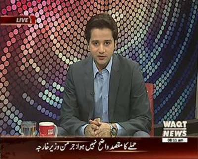News Lounge 23 July 2016