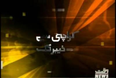 Karachi Say Khayber Tak 24 July 2016