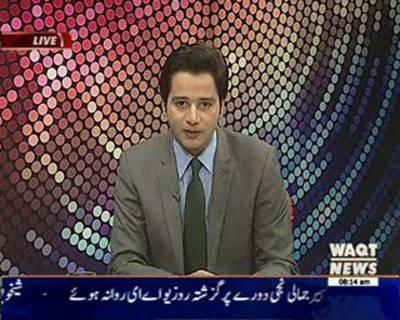 News Lounge 24 July 2016