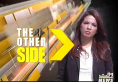 The Other Side 24 July 2016
