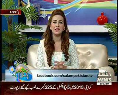 Salam Pakistan 28 July 2016 (Part 1)